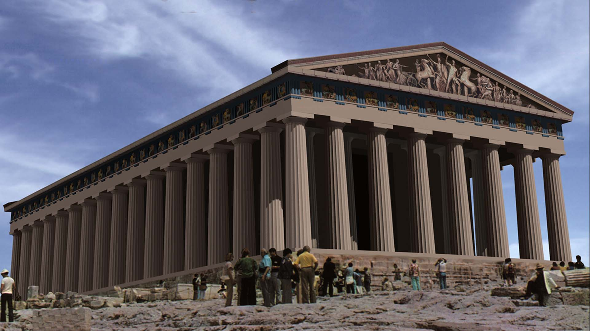 1995-97: The Parthenon
